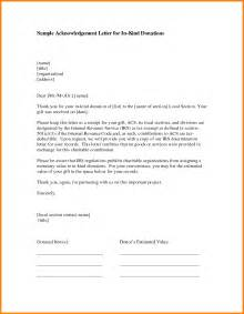 donor acknowledgement letter template how to write a donor acknowledgement letter donor thank