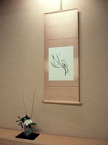 Home Interior Wall Hangings by Kakemono Wikip 233 Dia