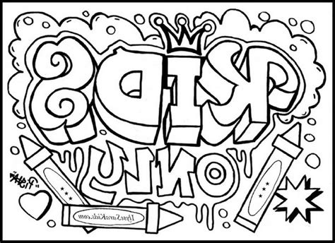 all cool coloring pages free coloring pages of cool designs