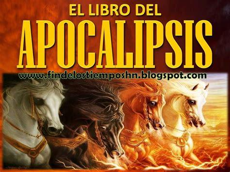 temas b 205 blicos y de actualidad el libro de apocalipsis
