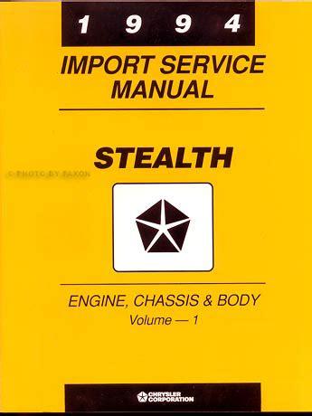 1992 dodge stealth factory service manual set 1994 dodge stealth repair shop manual original 2 vol set r