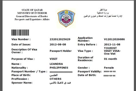 Sponsorship Letter For Kuwait Visa 2016