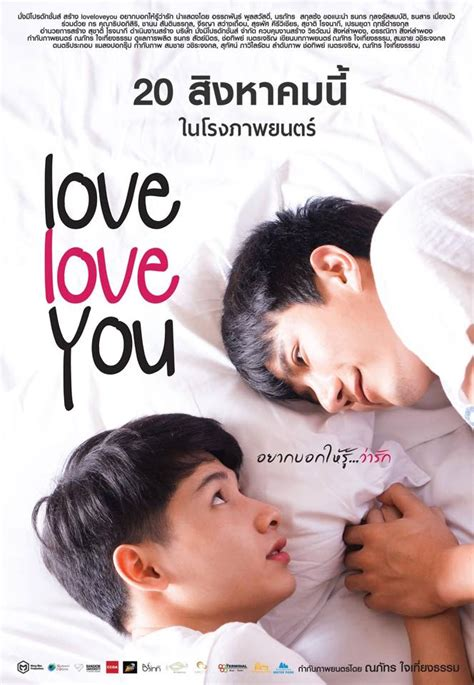 film one day 2 thailand wise kwai s thai film journal news and views on thai