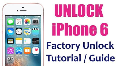 video tutorial iphone 6 plus how to unlock iphone 6 plus unlocking tutorial guide