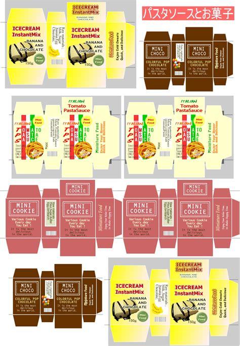 miniatures y dollhouse plantillas pasta sweets jpg 1018 215 1468 miniature printies