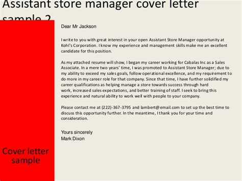 cover letter for college bookstore manager assistant store manager cover letter