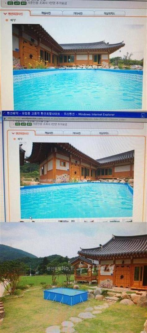 how to sell a pool joyreactor funny pictures best jokes comics images