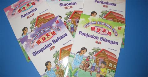 reference books for kindergarten reference books for primary school children