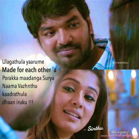 S Day Quotes In Tamil Happy Valentines Day 2017 Tamil Images Wishes