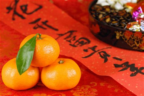 new year throwing oranges ของไหว ตร ษจ น 2561 ของไหว ตร ษจ นไหว เจ าท ม อะไรบ าง