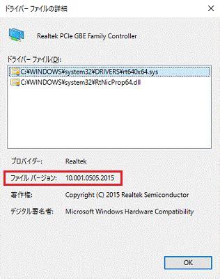 realtek gbe fe ethernet pci nic driver for windows xp