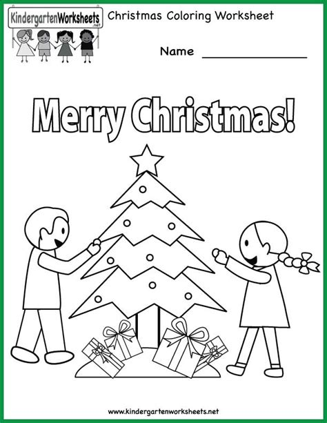 merry christmas from the kindergarten worksheets team