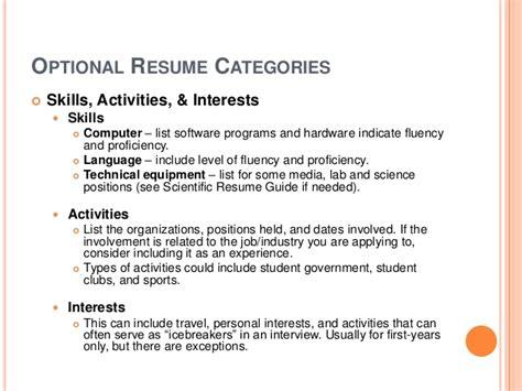 resume interests examples best of personal skills cv sample zoro