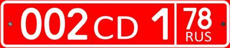 Aufkleber Cd Diplomat by Diplomatenkennzeichen