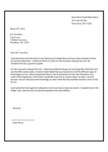 sle cover letter ymca application cover letter