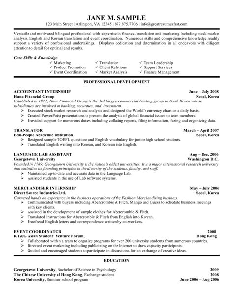 exle resume for internship accounting internship resume