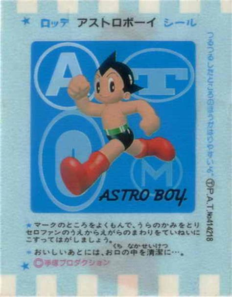 Choroq Astro Boy lotte 4 anime gt 1990 gum wrappers world