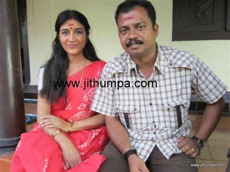 film actress mathu family mathu malayalam actress wedding www imgkid the