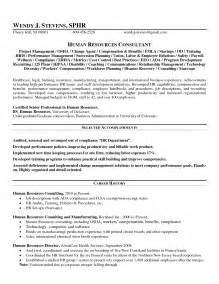 hr consultant cover letter sle hr recruitment resume sle 49 images technical