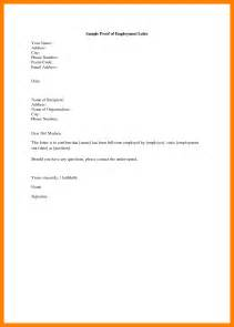 Proof Of Employment Reference Letter Exle 6 Employee Proof Letter Resume Pictures