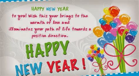 how to wish someone happy new year happy new year quotes wishes message sms 2017