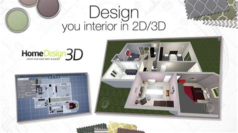 Home Design 3d Para Pc | home design 3d freemium android apps on google play
