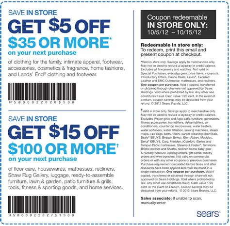 Sears Discount Gift Card - sears coupons and savings coupon codes blog