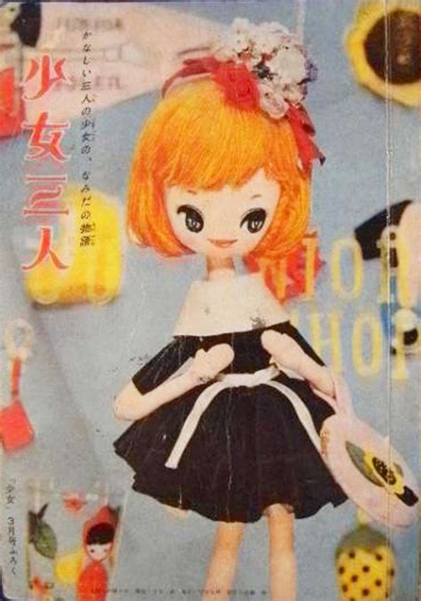 naito design doll 107 best vintage japanese magazine covers images on