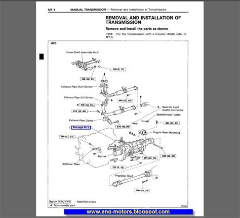 toyota hiace service repair manual download info service manuals toyota hiace service manual صيانة تويوتا
