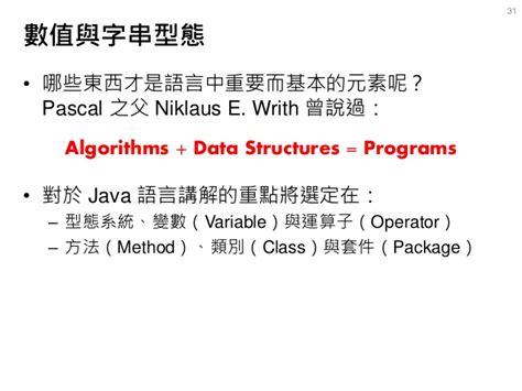 tutorial java nio2 java tutorial learn java in 06 00 00