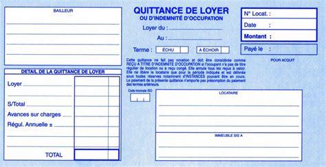 Exemple De Lettre Quittance De Loyer Modele Quittance De Loyer Pour Garage Document