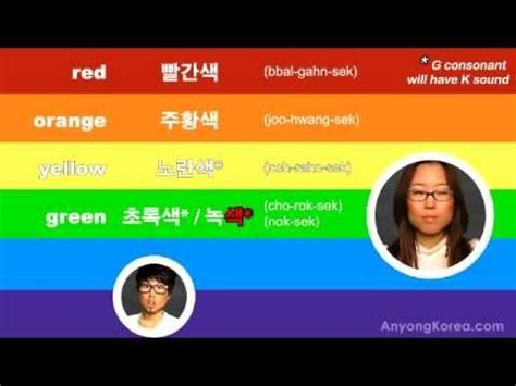 how do you say colors in 60 best quot how do you say quot images on korean