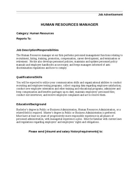 best photos of human resources description template human resources description sle