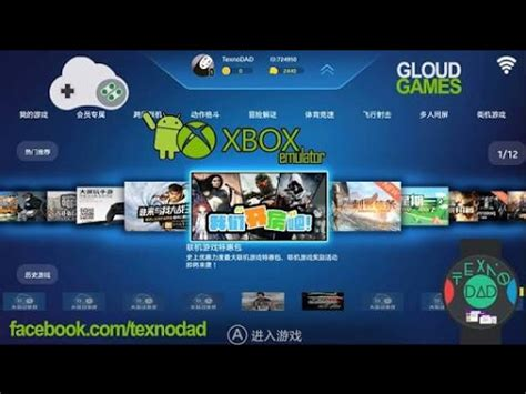 xbox emulator apk how to xbox 360 emulator no vpn apk 10
