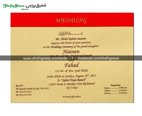Shadi Invitation Card by 222 Best Wedding Cards Images On Wedding Cards