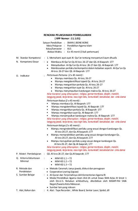 Cd Rpp Sma Ma Smk Mk Kelas Xi 11 Mapel Bahasa Inggris Kurikulum 2013 rpp berkarakter agama kristen protestan sd kelas 1 6 rar