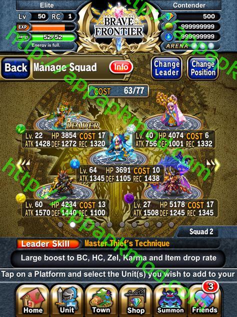 download game brave fighter mod unlimited gems android mod brave frontier mega mod 2017 unlimited zel