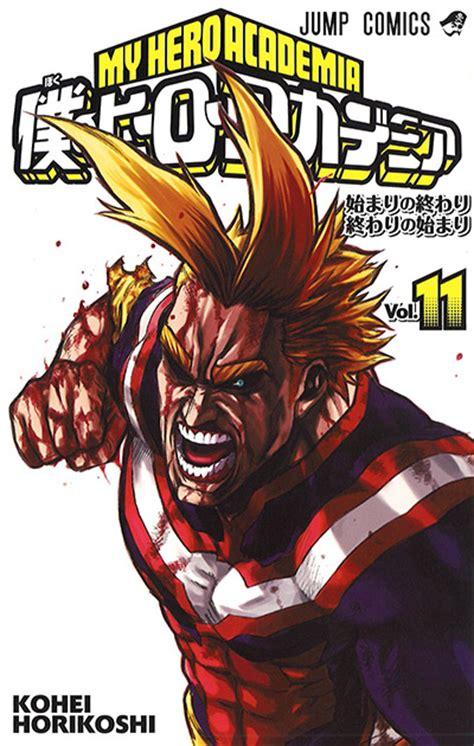 Komik My Boku No Academia Vol 10 boku no academia volume 11 cover