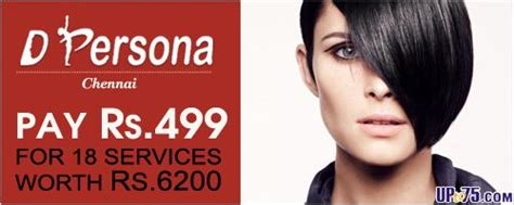 salon coupons chennai d persona ladies salon discounts offers coupons spa deals