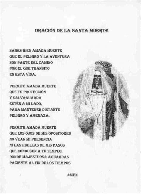 oracion de la santa muerte santisima muerte del amor oracion tattoo design bild