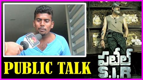 lion film public talk patel sir movie review public talk fans reaction