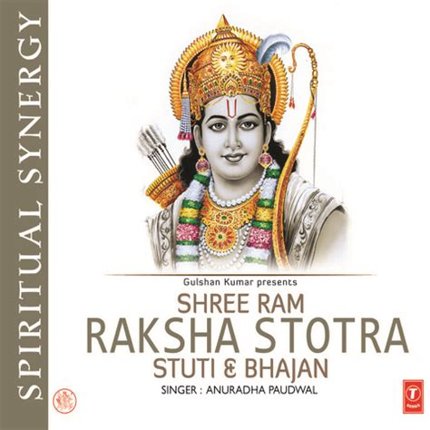 shree ramchandra kripalu bhajman lyrics shree ramchandra kripalu bhajman mp3 song download ram