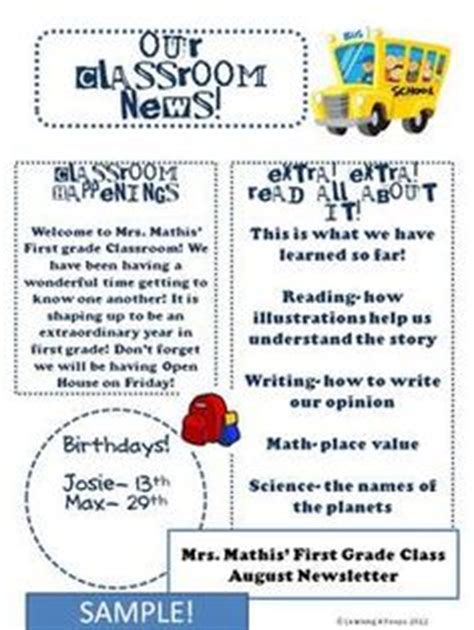 third grade newsletter template 1000 images about newsletter templates on