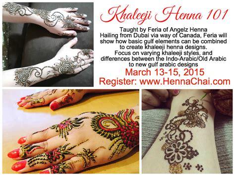 henna design classes in dubai khaleeji henna 101 henna blog spot