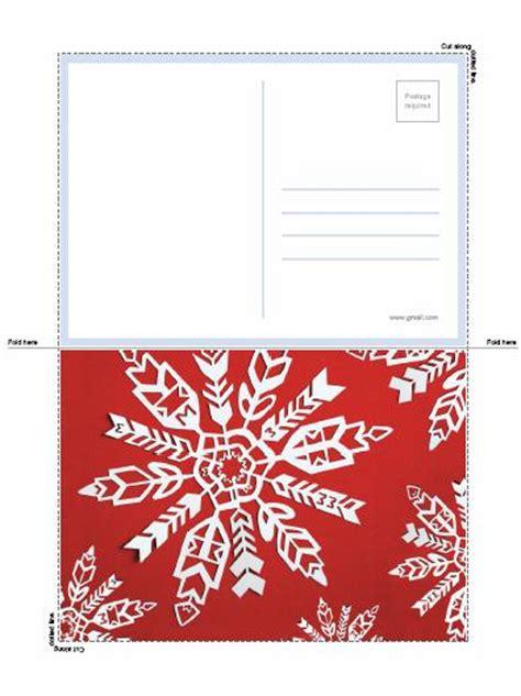imagenes tarjetas navideñas para imprimir tarjetas para imprimir universo guia