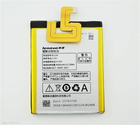 Baterai Batre Battery Lenovo S860 Bl226 Original lenovo bl226 battery
