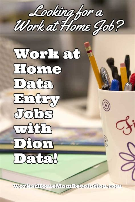 work at home data entry jobs with dion data hiring nationwide