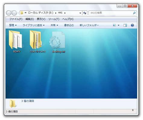 Wallpaper For Folder Windows 7 | windows 7 folder background changer スクリーンショット k本的に無料ソフト