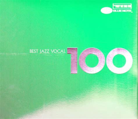 best jazz vocal 買い物日記 best jazz vocal 100
