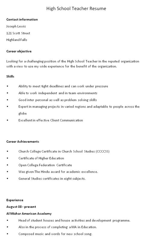 simple sle resume for high school student 11637 high school student resume sles no experience exle of resume with no work experience